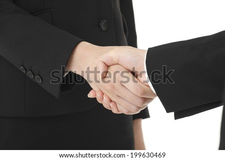 Joint venture - stock photo