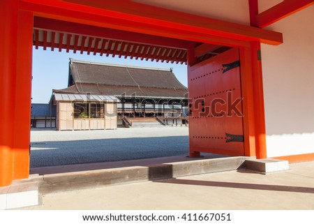 Jomei-mon Gate, Dantei and Shishinden, Kyoto Imperial Palace, Japan