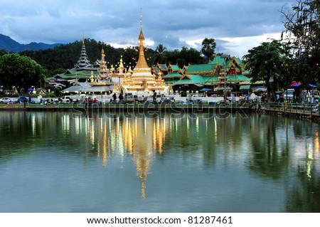 Jong klang temple, Maehongson, Thailand - stock photo