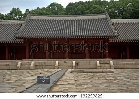 Jongmyo Shrine, Seoul, Korean Republic - stock photo