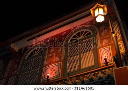 Jonker street in Malacca. Malacca City is the capital city of the Malaysian state of Malacca. It was listed as a UNESCO World Heritage Site on 7 July 2008   - stock photo