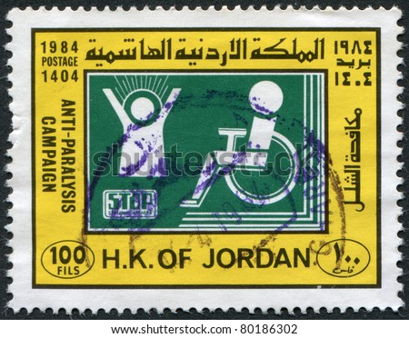 JORDAN-CIRCA 1984: A stamp printed in the Jordan, is devoted to Anti-Polio Campaign, circa 1984