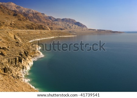 Jordan. Coastline of the Dead Sea