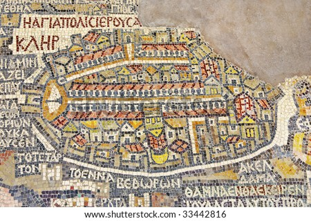 Jordan. Madaba (biblical Medeba) - St. George's Church. Fragment of the oldest floor mosaic map of the Holy Land - the Holy City Jerusalem - stock photo
