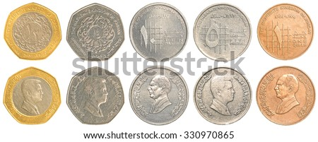jordanian dinar coins collection isolated on white background - stock photo