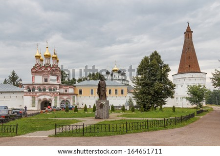 Joseph-Volokolamsk Monastery, Russia.. Gate Church of the Holy Apostles Peter and Paul, a monument to St Joseph of Volokolamsk - stock photo