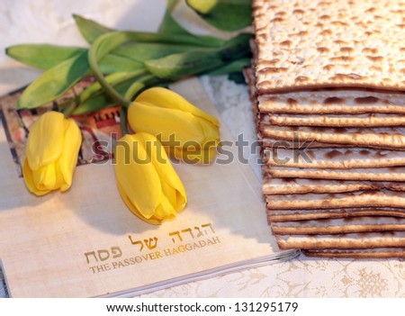 joyful spring festival - jewish holiday of Passover and its attributes - stock photo
