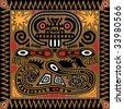 Jpeg aztec tribal pattern in earth tones. - stock photo