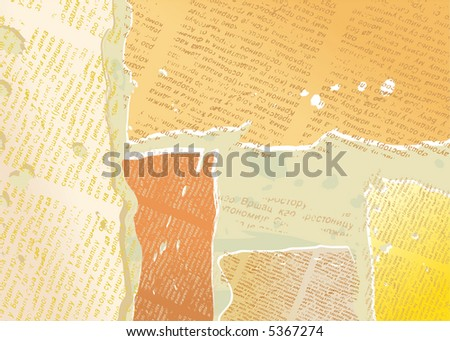JPEG version. Grunge newspaper composition. - stock photo