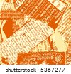 JPEG version. Grunge orange newspaper. - stock vector