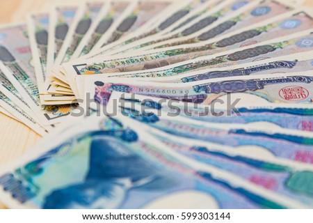 Стоимость иены форекс создание торговых систем