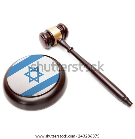 Judge gavel and soundboard with national flag on it - Israel - stock photo