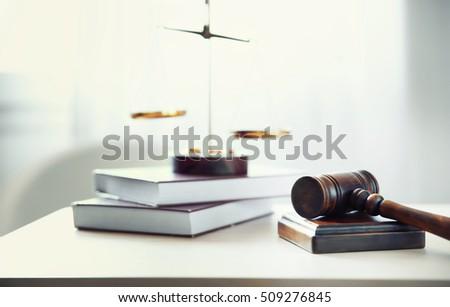 Judicial Branch Scale