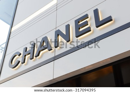JULY 2015 - HONG KONG: the logo of the brand Chanel