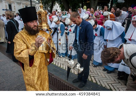 July 27, 2016. Kyiv, Ukraine. The final part of procession for peace in Kyiv Pechersk Lavra initiated by the Ukrainian Orthodox Church (Moscow Patriarchate).