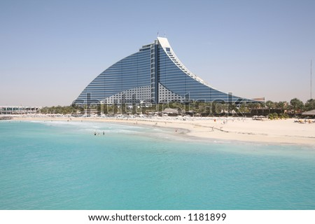 Jumeirah beach hotel viewed from Burj al Arab - stock photo