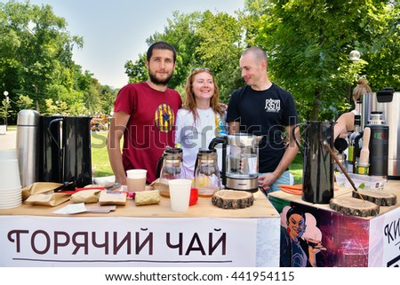 "June 19 2016. Russia, Rostov-on-Don, park im. Oktyabrskoy Revolyutsii. Marathon 108 sun salutations in honor of the international day of yoga. Organized by shop ""Sila yogi""."
