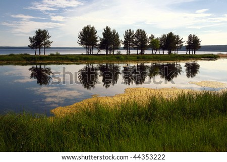 just a beautiful place - stock photo