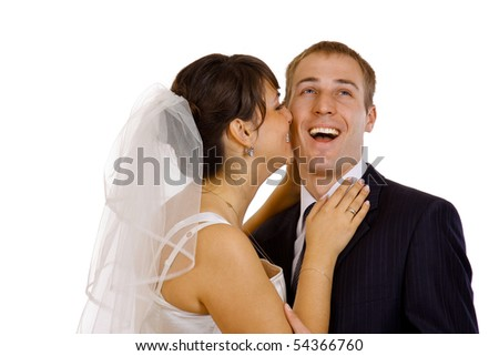 Just married kissing couple - stock photo