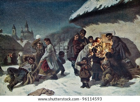 "K.Trutovsky - ""Christmas in Russia.""  Illustration from ""Niva"" magazine, publishing house A.F. Marx, St. Petersburg, Russia, 1913"