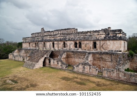 Kabah main palace. Puuc is the name of either a region in the Mexican state of Yucatan or a Maya architectural style prevalent in that region. - stock photo