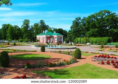 Kadriorg park in the Tallinn, Estonia - stock photo