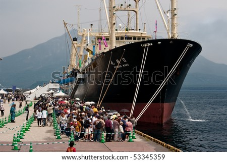 KAGOSHIMA CITY, JAPAN - APRIL 27:    People wait in line to board the whaling factory ship Nisshin Maru, berthed at a whaling festival April 27, 2008 in Kagoshima City, Japan. - stock photo