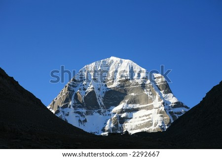Kailash - the holiest mountain of Tibet - stock photo