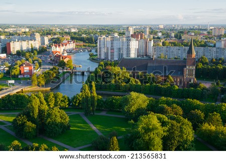 KALININGRAD, RUSSIA - AUGUST 26, 2014: Ethnographic and trade center, evening embankment of the Fishing Village.
