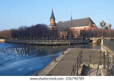 KALININGRAD, RUSSIA - DECEMBER 5, 2014: Ethnographic and trade center, embankment of the Fishing Village.  - stock photo
