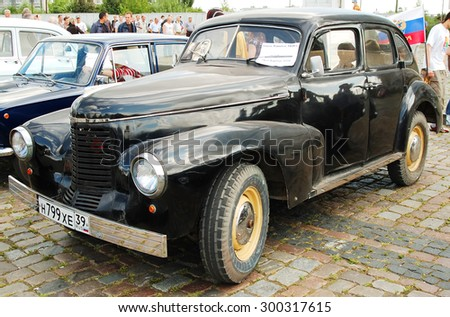 KALININGRAD, RUSSIA - JULY 31, 2009: Opel-Captain of the 1939 edition of the exhibition of vintage cars in Kaliningrad