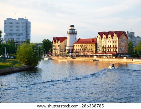 KALININGRAD, RUSSIA - JUNE 6, 2015: Ethnographic and trade center, embankment of the Fishing Village. - stock photo