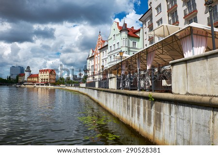 KALININGRAD, RUSSIA - JUNE 21, 2015: Ethnographic and trade center, embankment of the Fishing Village. - stock photo