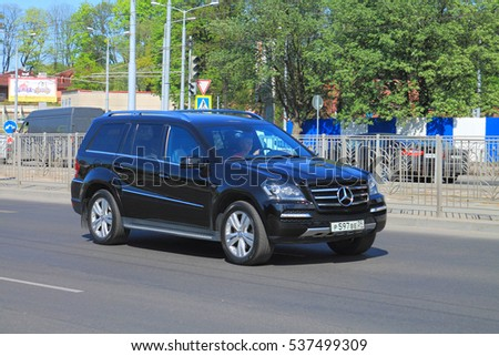 KALININGRAD, RUSSIA - MAY 11, 2016: Black German car Mercedes-Benz GLE-class on the road on a sunny day