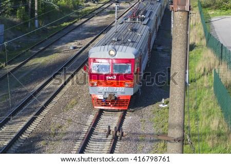 KALININGRAD, RUSSIA - MAY 7 2016: train of Russian Railways food on the tracks at the station. Top view