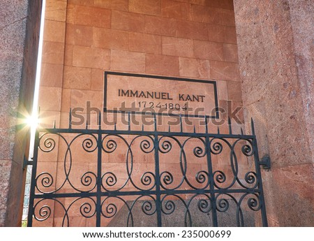 KALININGRAD, RUSSIA - NOVEMBER 29, 2014: Tomb of the famous German philosopher Immanuel Kant in Kenigsberg cathedral. - stock photo