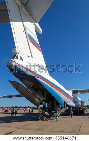 Kaluga region, Russia - August 17, 2013: Ilyushin Il-76 of Russian Air Force standing at the open day on the airbase in Ermolino