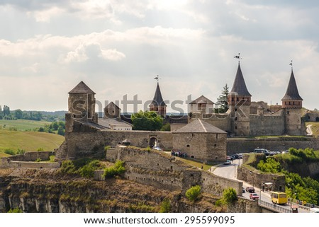 Kamenetz Podolsky fortress in Ukraine view from afar