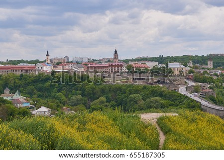 Kamianets-Podilskyi, Ukraine - May 21, 2017. View towards the town. Ukraine.