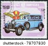 KAMPUCHEA-CIRCA 1984: A stamp printed in the Cambodia, depicts a classic car Hispano-Suiza, circa 1984 - stock photo
