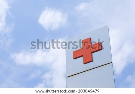 KANAZAWA JAPAN - 6 JUNE, 2014:Red cross. Red cross is a humanitarian institution based in Geneva Switherland and a three time Nobel Prize Laureate.  - stock photo