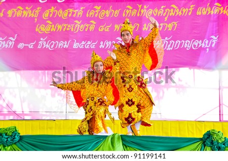 KANCHANABURI,THAILAND-DECEMBER 4: Unidentified dancers perform at the Thai Classical Dance festival, a folk arts and culture event, on Dec. 4, 2011 in Kanchanaburi, Thailand. The event is organized by the Kanchanaburi University Thailand.