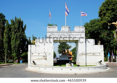 KANCHANABURI,THAILAND-JULY 25, 2016:The gate of the Kanchanaburi, the Rattanakosin period at the beginning of the created in Vietnamese migrated during the reign of King Rama 3 when the year B.E.2374