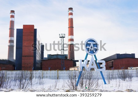 Kandalaksha, Russia-March 19, 2016: Kandalaksha aluminum plant  in the Murmansk region the most Northern of all the Russian factories for the production of aluminum. Commissioned in 1951 - stock photo