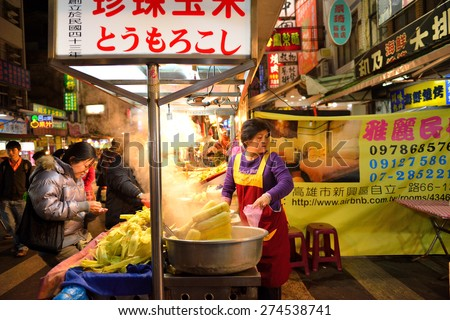 KAOHSIUNG CITY, TAIWAN - JAN 17: Liuhe Night Market is located conveniently at the heart of Kaohsiung. It is popular among local & tourists. taken on Jan 17, 2015 in Kaohsiung, Taiwan. - stock photo