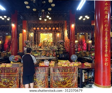 roulette buddhist personals Get to know buddhist individuals online by joining this amazing chat service get online at buddhist chat city and connect with them instantly, buddhist chat city.