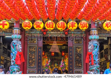 Kaohsiung, Taiwan - February 2, 2014: Cijin Tianhou Temple. The Temple was Taiwan's first temple to Matsu and is also Kaohsiung's oldest temple