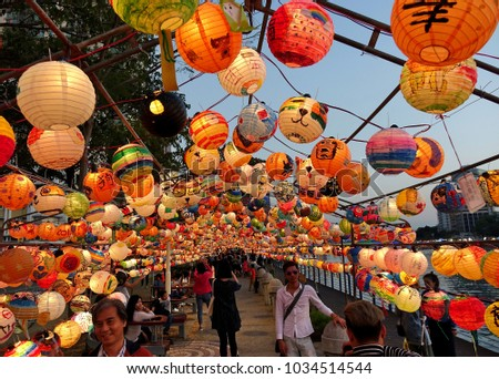 KAOHSIUNG, TAIWAN -- FEBRUARY 19, 2018: Colorful lanterns are on display  on the banks of the Love River during the 2018 Lantern Festival to welcome the Year of the Dog.