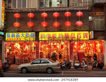 KAOHSIUNG, TAIWAN -- JANUARY 22, 2015: A large store sells colorful decorations, lanterns, lucky charms, paper cuts and printed couplets and proverbs for the Chinese New Year. - stock photo