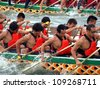 KAOHSIUNG, TAIWAN - JUNE 23: Two unidentified male teams compete in the 2012 Dragon Boat Races on the Love River on June 23, 2012 in Kaohsiung - stock photo